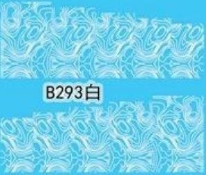 Naklejki wodne B293
